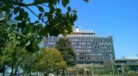 Okayama City Hall